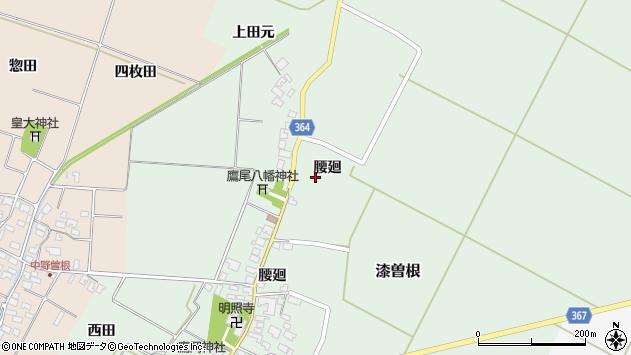山形県酒田市漆曽根腰廻111周辺の地図