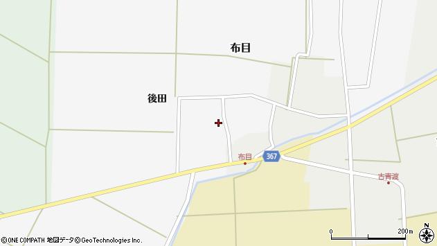山形県酒田市布目後田24周辺の地図