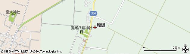 山形県酒田市漆曽根腰廻112周辺の地図