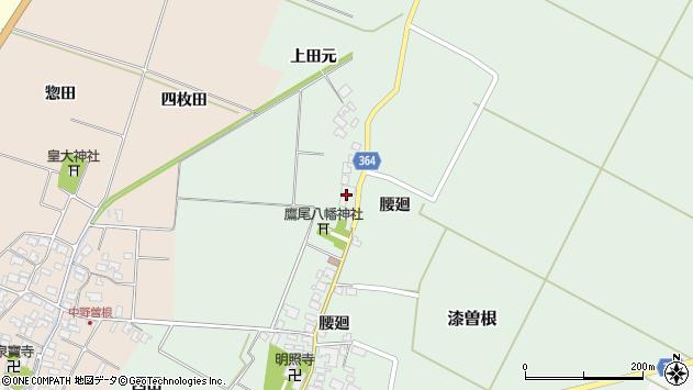 山形県酒田市漆曽根腰廻124周辺の地図