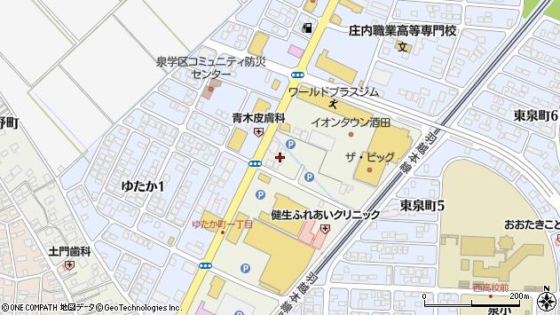 山形県酒田市泉町19周辺の地図