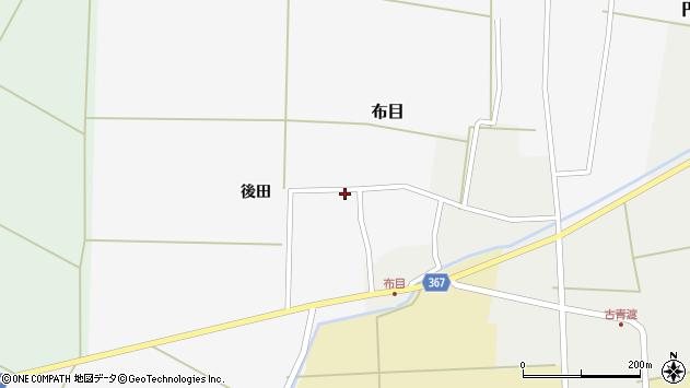 山形県酒田市布目後田22周辺の地図