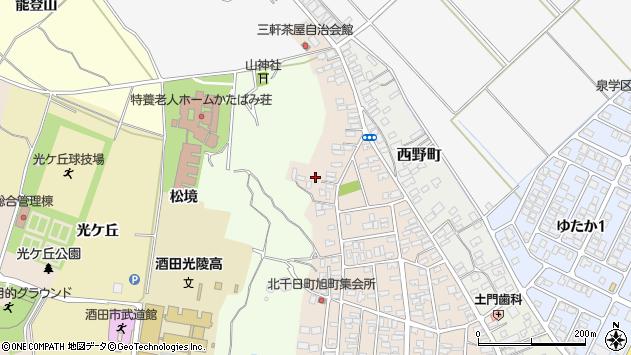 山形県酒田市北千日町25周辺の地図