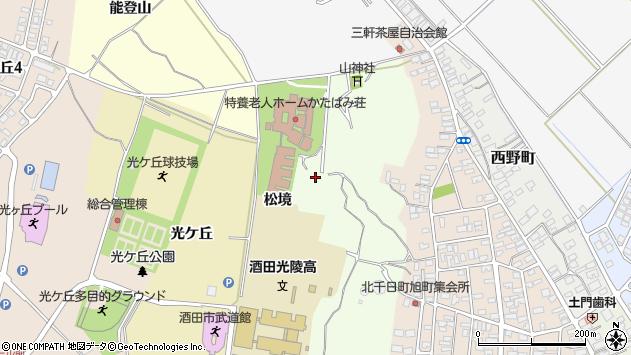 山形県酒田市北千日堂前松境24周辺の地図