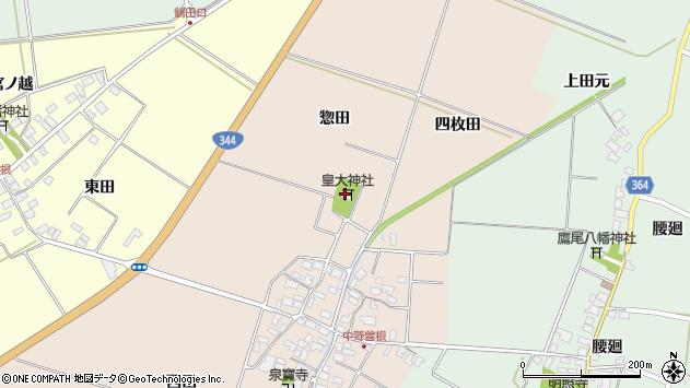 山形県酒田市中野曽根惣田1周辺の地図