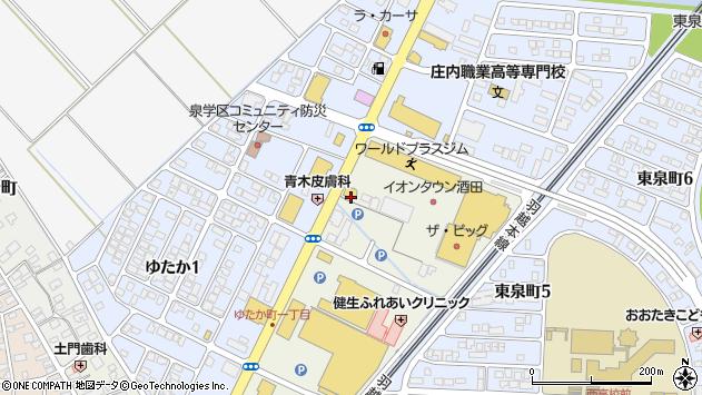 山形県酒田市泉町212周辺の地図