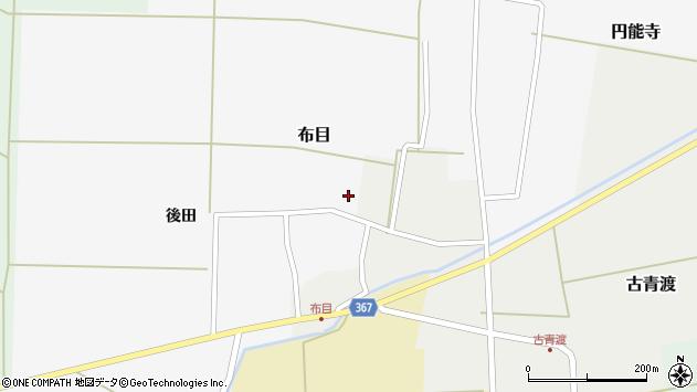 山形県酒田市布目後田118周辺の地図
