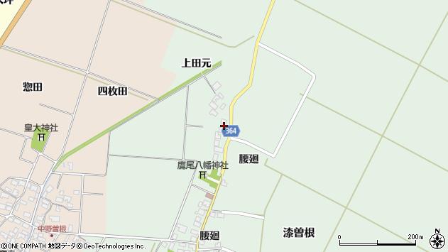 山形県酒田市漆曽根腰廻177周辺の地図