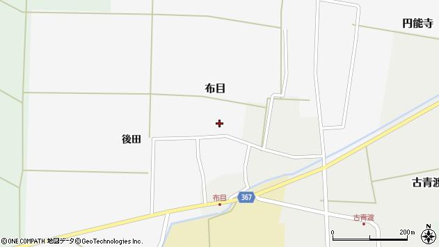 山形県酒田市布目後田116周辺の地図
