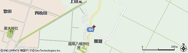山形県酒田市漆曽根腰廻137周辺の地図