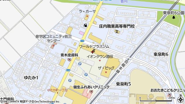 山形県酒田市泉町201周辺の地図
