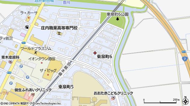 山形県酒田市東泉町6丁目周辺の地図