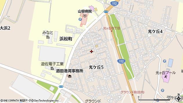 山形県酒田市光ケ丘5丁目周辺の地図