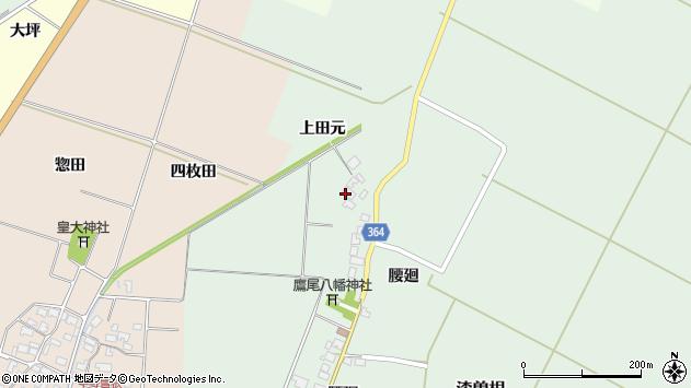山形県酒田市漆曽根腰廻168周辺の地図