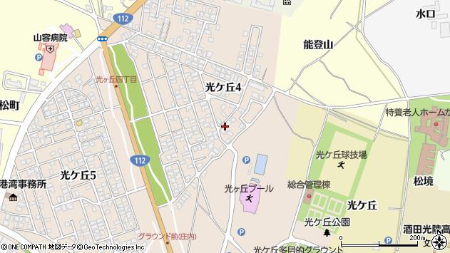 山形県酒田市光ケ丘4丁目周辺の地図