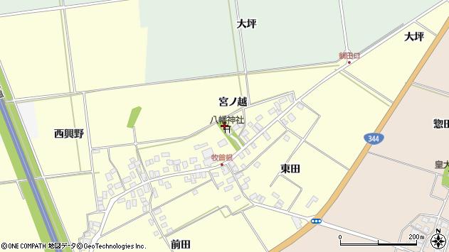 山形県酒田市牧曽根宮ノ越119周辺の地図