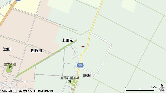 山形県酒田市漆曽根腰廻166周辺の地図