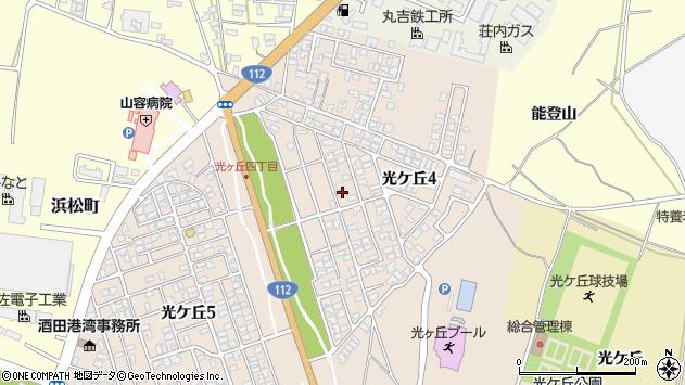 山形県酒田市光ケ丘周辺の地図