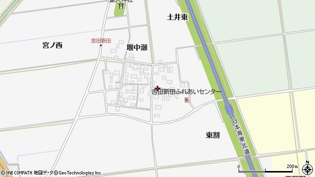 山形県酒田市吉田新田東割44周辺の地図