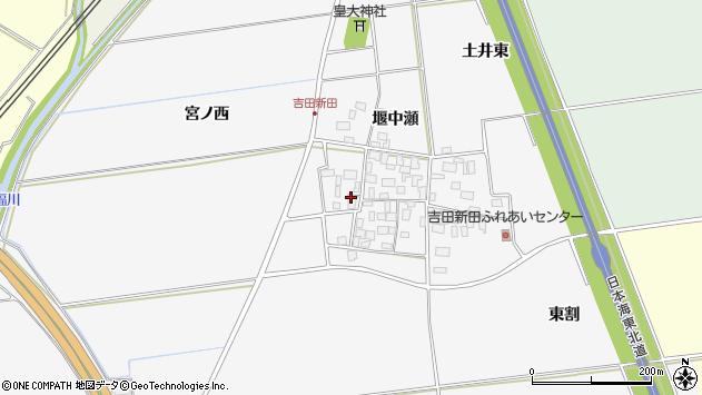 山形県酒田市吉田新田堰中瀬29周辺の地図
