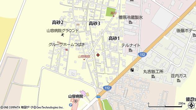 山形県酒田市高砂1丁目周辺の地図
