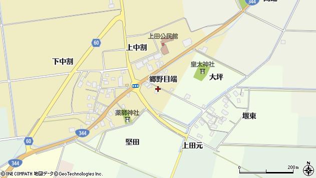 山形県酒田市上野曽根郷野目端周辺の地図