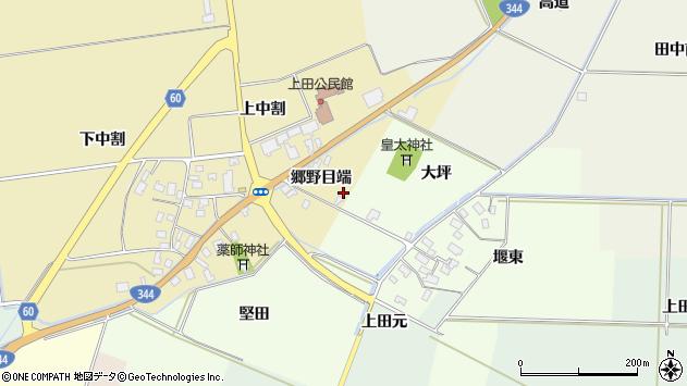 山形県酒田市上野曽根郷野目端11周辺の地図