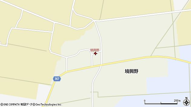 山形県酒田市境興野家ノ東周辺の地図