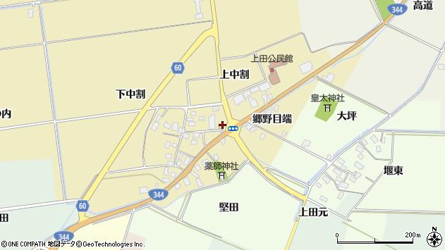 山形県酒田市上野曽根周辺の地図