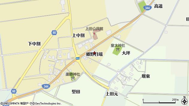 山形県酒田市上野曽根郷野目端14周辺の地図
