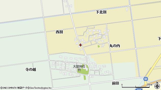 山形県酒田市上野曽根西割33周辺の地図