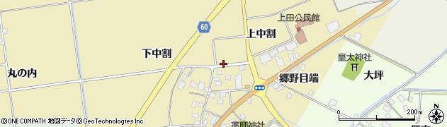 山形県酒田市上野曽根上中割106周辺の地図