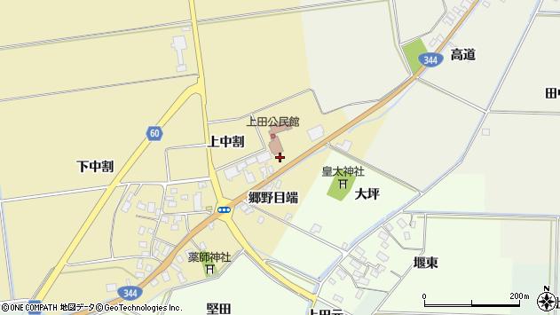 山形県酒田市上野曽根上中割27周辺の地図