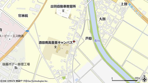 山形県酒田市豊里芦原47周辺の地図