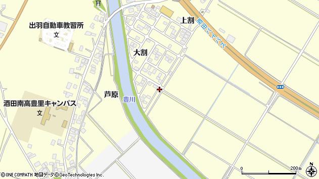 山形県酒田市豊里芦原91周辺の地図