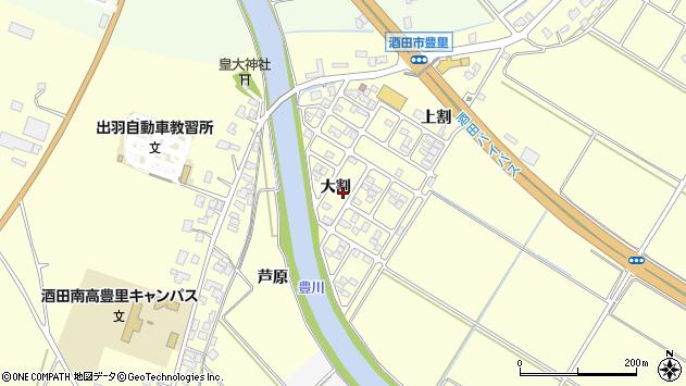 山形県酒田市豊里大割26周辺の地図