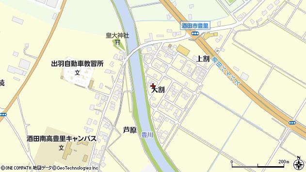 山形県酒田市豊里大割27周辺の地図