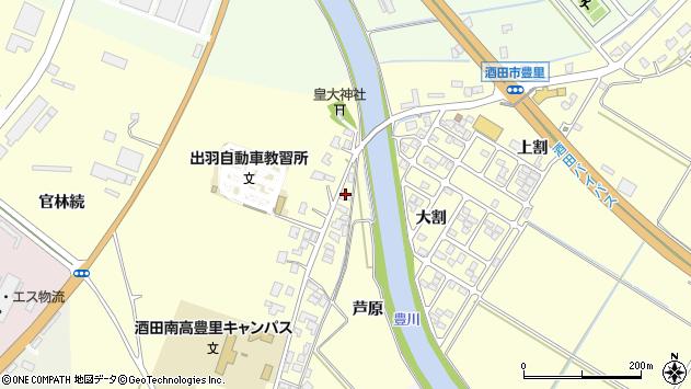 山形県酒田市豊里芦原59周辺の地図
