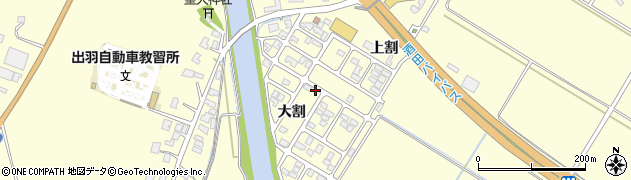 山形県酒田市豊里大割7周辺の地図