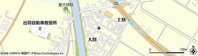山形県酒田市豊里大割6周辺の地図