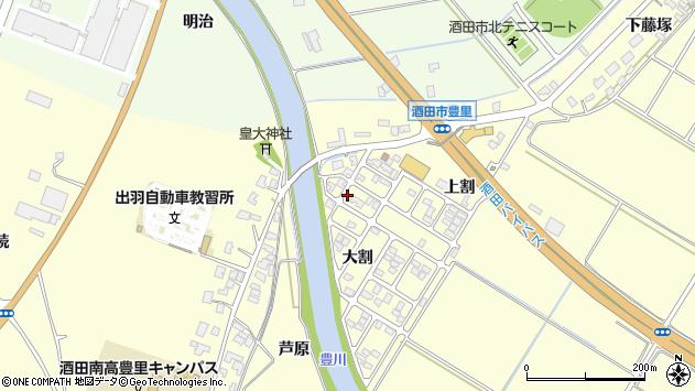 山形県酒田市豊里大割38周辺の地図