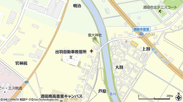 山形県酒田市豊里下西割16周辺の地図