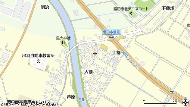 山形県酒田市豊里上割周辺の地図