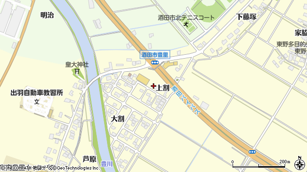 山形県酒田市豊里上割10周辺の地図