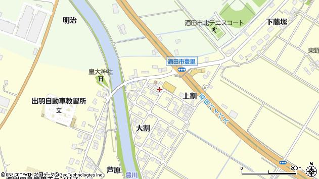 山形県酒田市豊里上割23周辺の地図