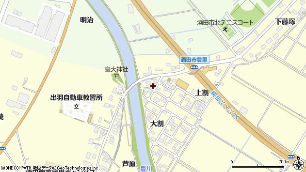 山形県酒田市豊里上割21周辺の地図