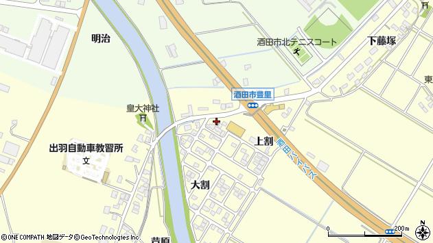 山形県酒田市豊里上割17周辺の地図