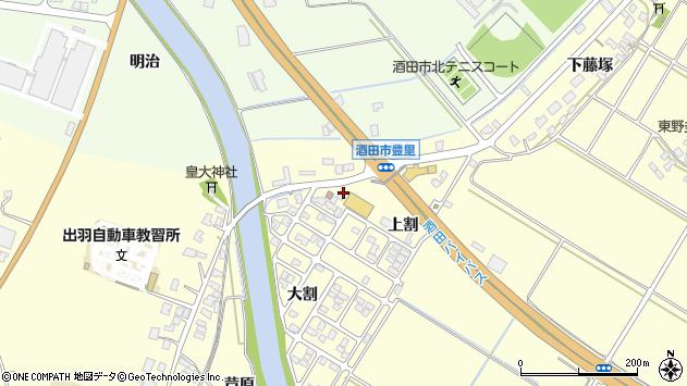 山形県酒田市豊里上割15周辺の地図