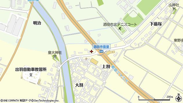 山形県酒田市豊里堂脇2周辺の地図