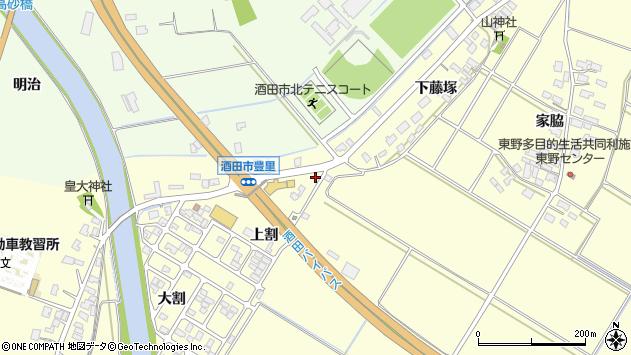 山形県酒田市豊里下藤塚1周辺の地図
